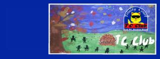 Original artwork by one of our nursery school children!